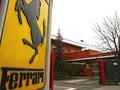 СМИ: Бюджет Ferrari составляет ? 300 млн