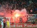 УЕФА открыл дело против Зари - СМИ
