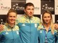 Кубок Федерации: Состоялась жеребьевка матча Украина - Австралия