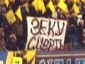 Фанаты Черноморца во время матча с Лионом поддержали Евромайдан