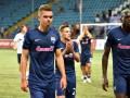 Мариуполь – Бордо: прогноз и ставки букмекеров на матч Лиги Европы