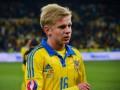 Зинченко не приедет в расположение молодежной сборной Украины