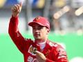 Леклер выиграл квалификацию Гран-при Италии