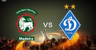 Маритиму - Динамо: онлайн видео трансляция матча Лиги Европы
