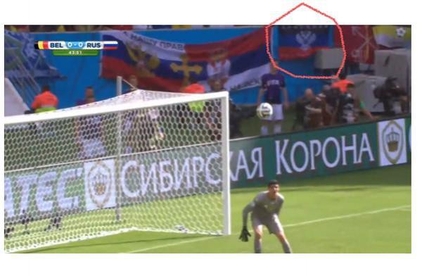 Флаг ДНР на матче Бельгия - Россия