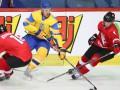 Хоккей: Сборная Украины проиграла Литве на чемпионате мира