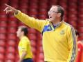 Юношеская сборная Украины отправляется на чемпионат Европы