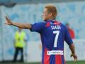 Еще один полузащитник ЦСКА перейдет в Ювентус