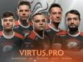Virtus.pro стала первым приглашенным участником на ESL One Genting 2018