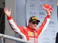 Болельщики определили лучшую гонку сезона Формулы-1