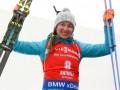Домрачева получила награду за спортивное поведение