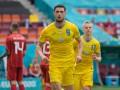 Яремчук - о матче с Австрией: Чувствуется большая ответственность