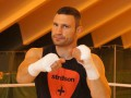 Кличко - о победе Украины на ЧМ по боксу: На сегодняшний день нам нет равных