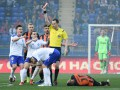 Гармаша дисквалифицировали на четыре матча