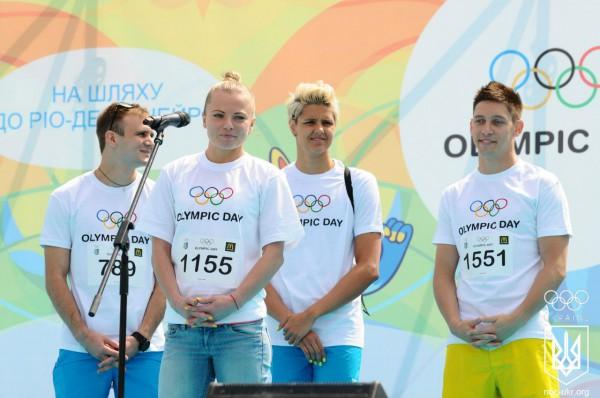 Юлия Прокопчук на переднем плане, сзади Александр Горшковозов, Дарья Зевина и Илья Кваша