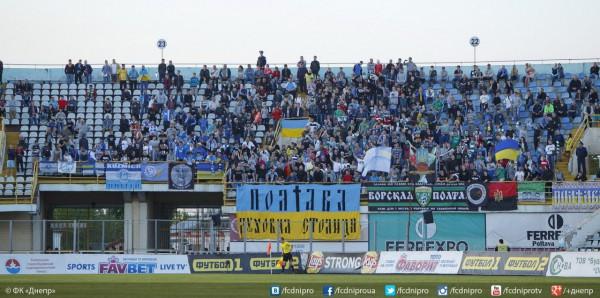 Полтава - единственный город, где впустили фанатов на трибуны