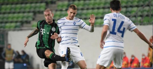 Динамо не сумело обыграть Ференцварош в Лиге чемпионов