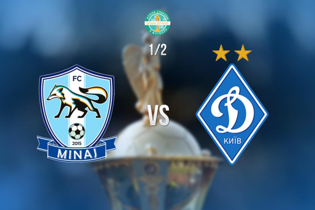 Минай - Динамо: видео онлайн-трансляция матча