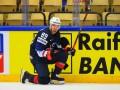 США - Чехия 3:2 видео шайб и обзор матча ЧМ-2018 по хоккею