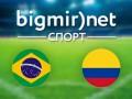 Бразилия – Колумбия - 2:1 видео голов матча 1/4 финала