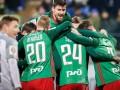 Ницца – Локомотив: прогноз и ставки букмекеров на матч