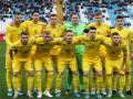 Сборная Украины получила рекордные премиальные за выход на Евро-2020