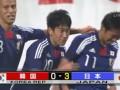 Несостоявшаяся месть. Япония обыграла Южную Корею в товарищеском матче