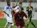 На матче Рубин - Динамо аншлага не ожидается