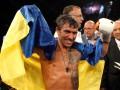 Ломаченко: Хочу творить историю бокса