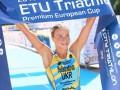 Украинка Елистратова выиграла этап Кубка Европы по триатлону