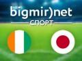 Кот-д'Ивуар – Япония: Где смотреть матч Чемпионата мира по футболу 2014