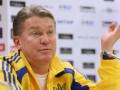 От Блохина скрывают поражение Динамо