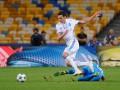 Основной игрок Динамо получил травму перед матчем с Черноморцем