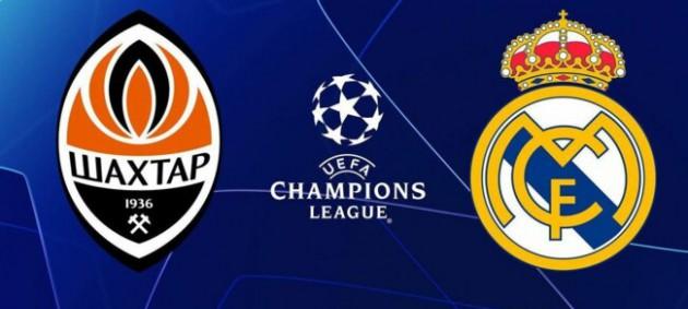 Шахтер - Реал 0:0 онлайн-трансляция матча