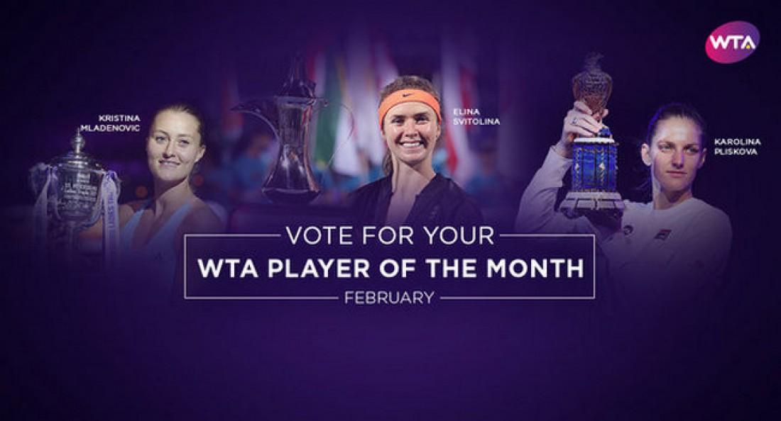 Элина Свитолина вполне может стать лучшей теннисисткой февраля поверсии WTA