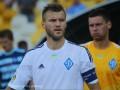 Агент: Две недели назад говорил о Ярмоленко с Арсеном Венгером