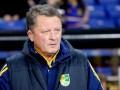 Источник: Металлист хочет купить вратаря сборной Украины