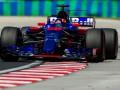 Квят потеряет три позиции на старте Гран-при Венгрии
