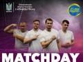 Украина - Фарерские острова: видео онлайн-трансляция матча отбора на Евро в PES 2020