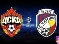 ЦСКА впервые побеждает в группе Лиги чемпионов