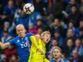 Исландия - Украина 2:0 Видео голов и обзор матча