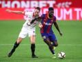 Севилья обыграла Барселону в полуфинале Кубка Испании