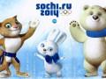 За год до Олимпиады. Билеты на Игры в Сочи поступили в продажу