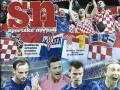 Хорватия - Украина: обзор местной прессы