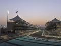 Трассу Формулы-1 в Абу-Даби продали