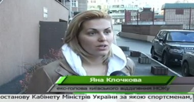 Просто это жизнь. Клочкова о выходе из НОК Украины