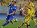 Украина стартовала с домашней ничьей против Исландии в отборе на ЧМ-2018