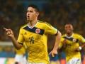 Знакомство со звездой: Лучшее от новичка Реала Хамеса Родригеса