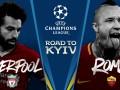 Ливерпуль – Рома: онлайн трансляция матча Лиги чемпионов начнется в 21:45