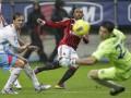 Серия А: Милан не смог победить Катанию, Парма сильнее Лацио